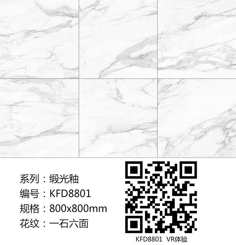 KFD8801.jpg
