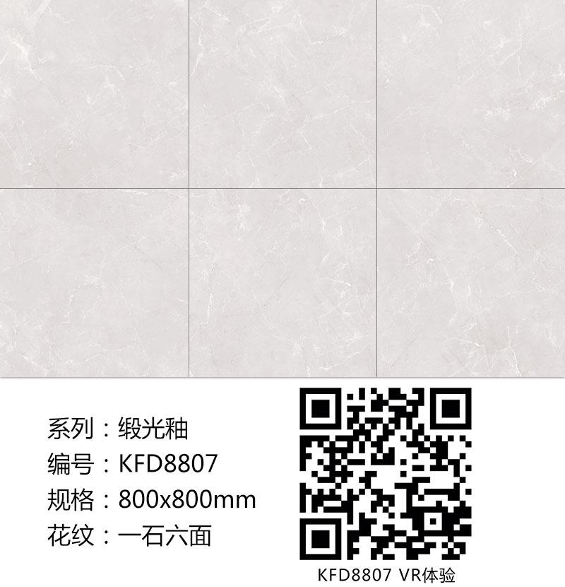 KFD8807.jpg