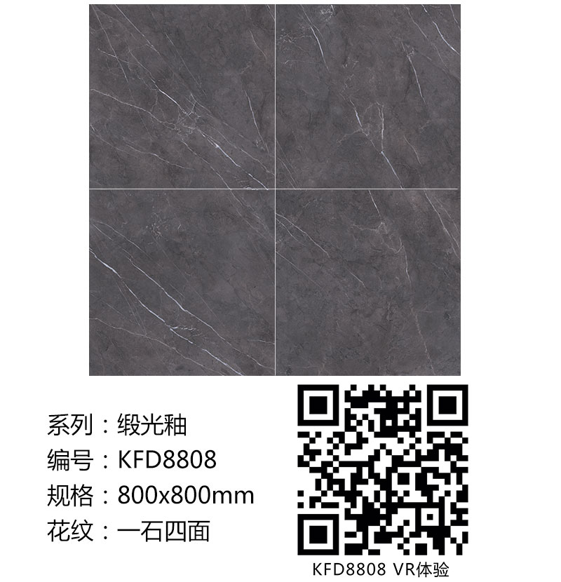 KFD8808.jpg