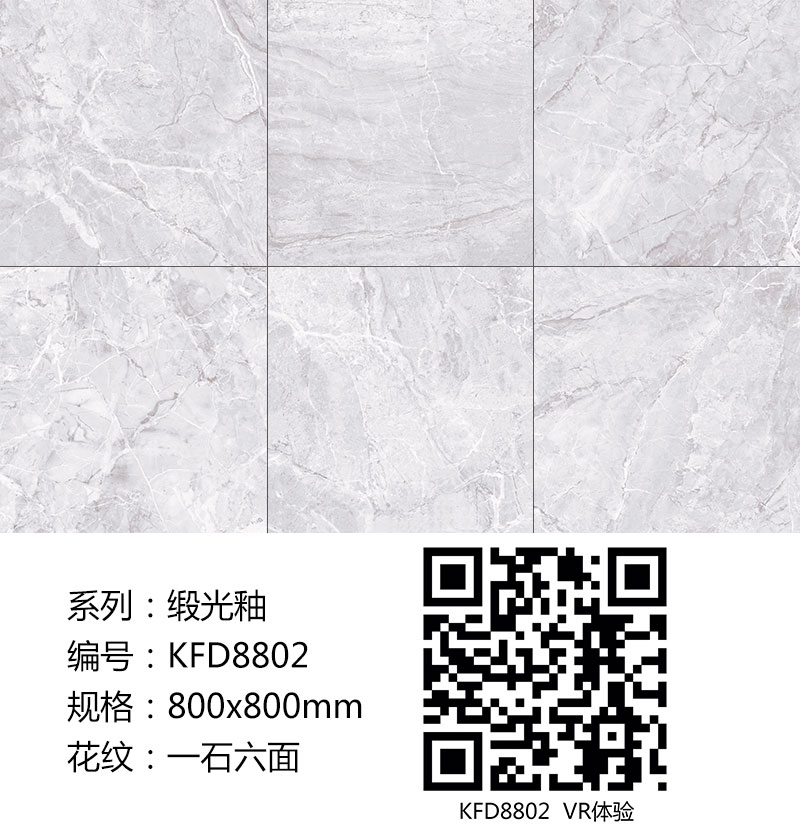 KFD8802.jpg
