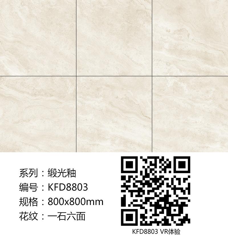 KFD8803.jpg