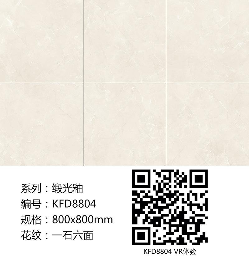 KFD8804.jpg