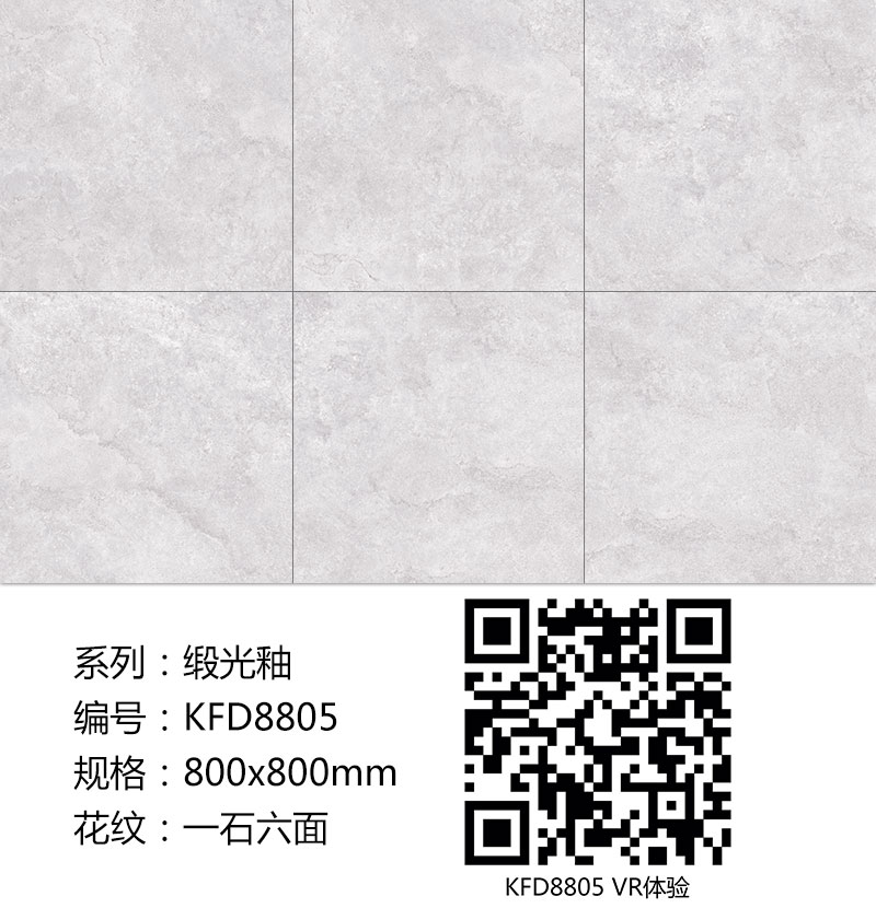KFD8805.jpg