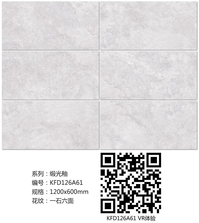 KFD126A61.jpg