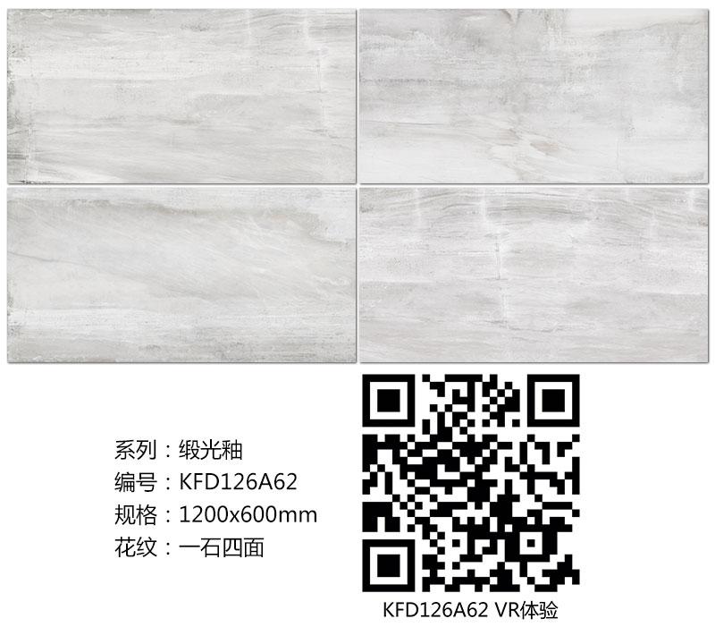 KFD126A62.jpg