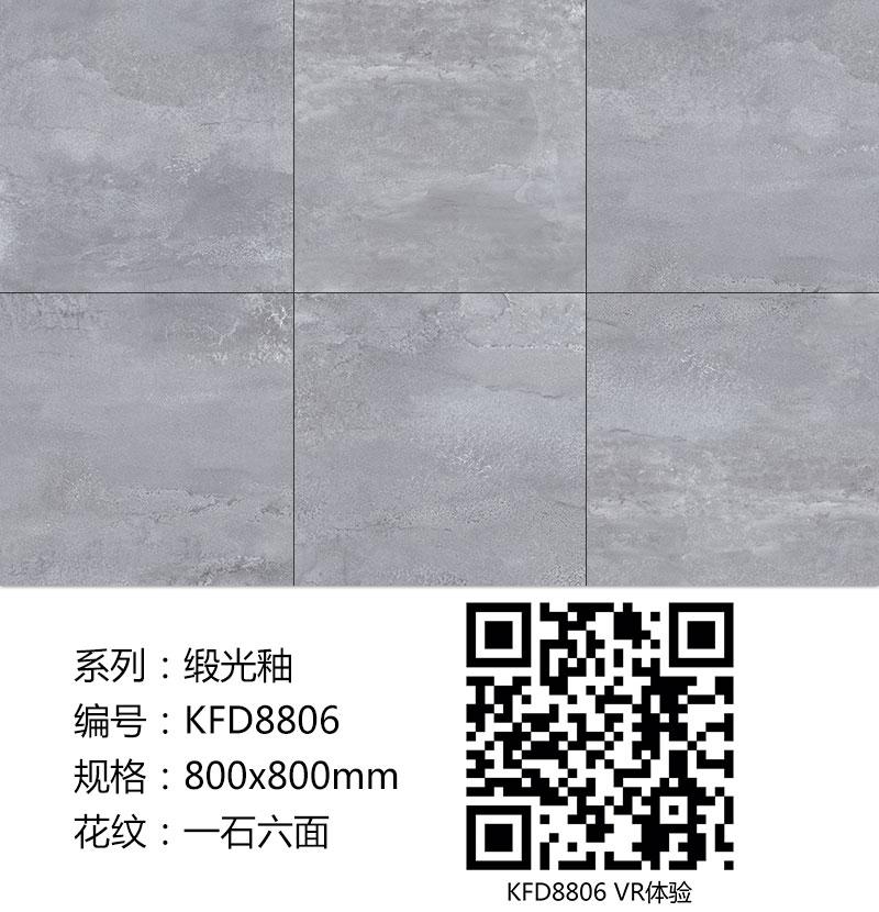 KFD8806.jpg