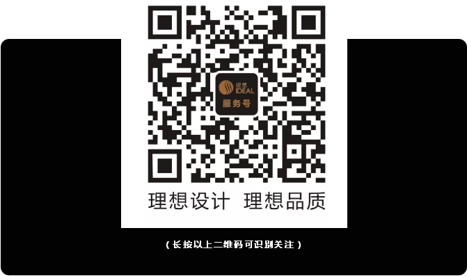 QQ图片20180106191734.png